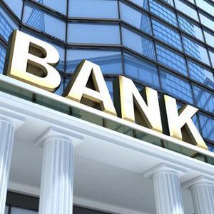 Банки Кырена