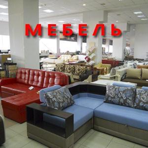 Магазины мебели Кырена