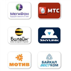 Операторы сотовой связи Кырена
