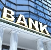 Банки в Кырене