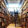Библиотеки в Кырене