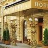 Гостиницы в Кырене