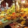 Рынки в Кырене