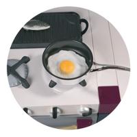 Гостиница Наран - иконка «кухня» в Кырене